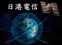 日港電信實業有限公司Logo