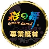 欣昀企業有限公司Logo