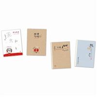 九達生活禮品股份有限公司Logo