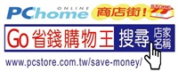 大將作事業(股)公司 / GO省錢購物王Logo