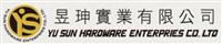 昱珅實業有限公司Logo