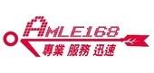 安美利文具行Logo