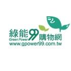 今皓實業股份有限公司Logo