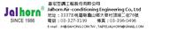 嘉宏空調工程股份有限公司Logo