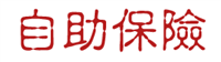 怡和保險經紀人股份有限公司Logo