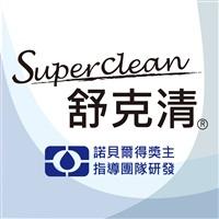 中聯環境生技股份有限公司Logo