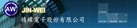 精緯電子股份有限公司Logo