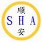 順安電腦有限公司Logo