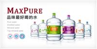 頂好蒸餾水股份有限公司Logo