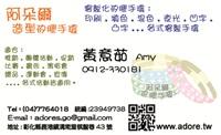 崐福塑膠股份有限公司Logo