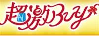 富鈞行銷顧問股份有限公司Logo
