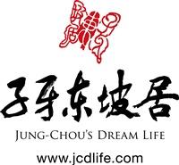 子牙東坡居有限公司Logo