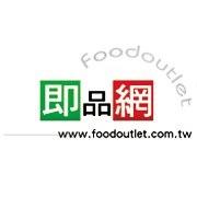 吉田國際股份有限公司Logo