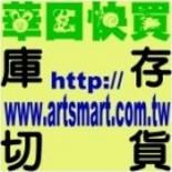 華田貿易有限公司Logo