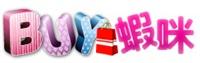 凱亞行銷廣告有限公司(拜蝦咪購物中心)Logo