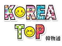 韓麗國際有限公司Logo