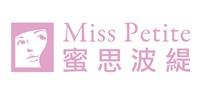 蜜思波緹國際美妝股份有限公司Logo