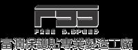 富潤應用材料實業有限公司Logo