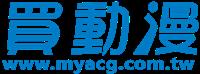 買對動漫股份有限公司Logo