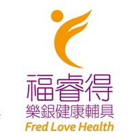 福睿得生活事業有限公司Logo