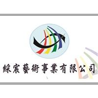 綵宸藝術事業有限公司Logo
