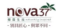 椰霖生技有限公司Logo