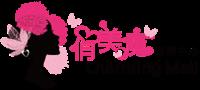 俏美魔國際行銷有限公司Logo