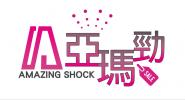 新世界雲科技股份有限公司Logo