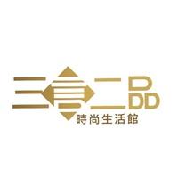 中電網通有限公司Logo