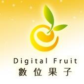 數位果子科技有限公司Logo