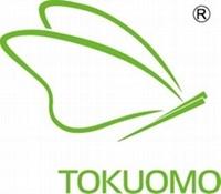 恩德思有限公司Logo
