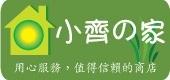 小齊的家Logo