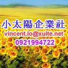 小太陽企業社Logo