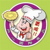 同心國際食品企業社(同心蔥抓餅)Logo