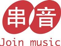 串音有限公司Logo