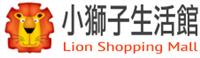 瑞貝卡國際有限公司Logo