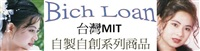 浩淞有限公司Logo