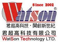 君超高科技有限公司Logo