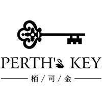 栢司金有限公司(PERTH'S KEY原味純香保養品牌)Logo