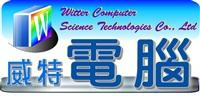 威特電腦科技有限公司Logo