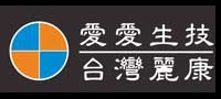 麗康貿易有限公司Logo