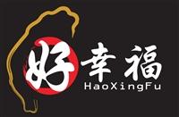威明谷國際有限公司Logo