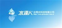 台灣水科技有限公司Logo
