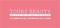 友是美麗國際有限公司Logo