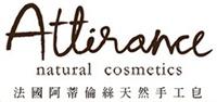成里國際有限公司Logo