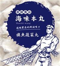源竣企業有限公司Logo