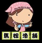 台灣盛昌國際水產Logo