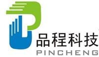 品程科技有限公司Logo
