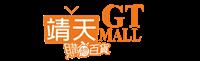 保綱國際股份有限公司Logo