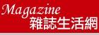 寶晴國際有限公司Logo